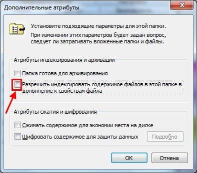 Как скрыть папки и файлы в Windows: 3 способа