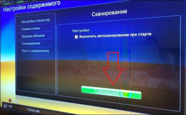 Как установить игру с флешки на Xbox 360
