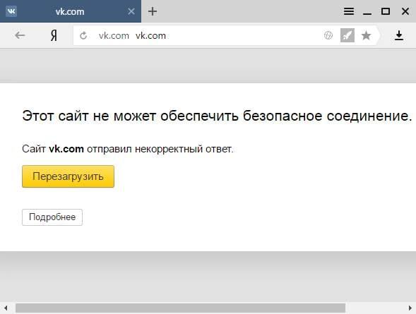 Как заблокировать сайт через hosts?