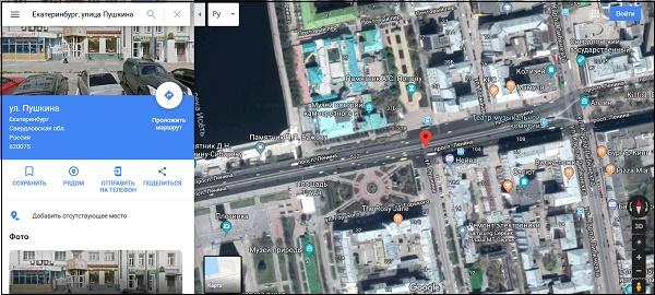 Карта Екатеринбурга с улицами и домами подробно