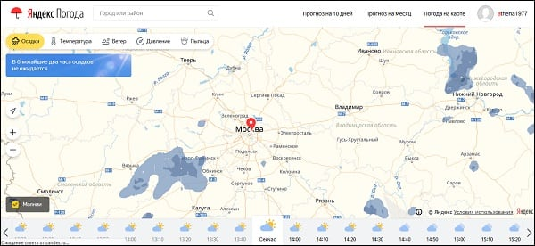 Карта гроз онлайн