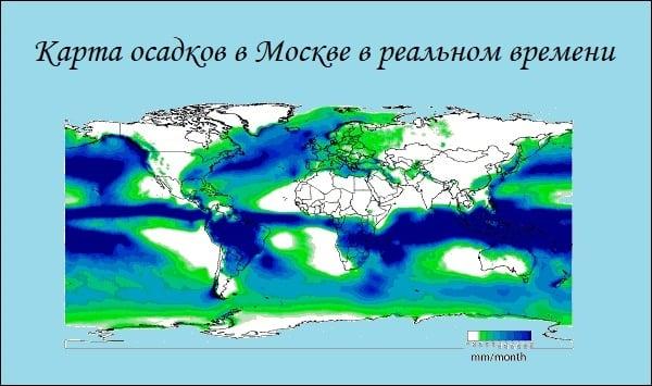Карта осадков в Москве в реальном времени