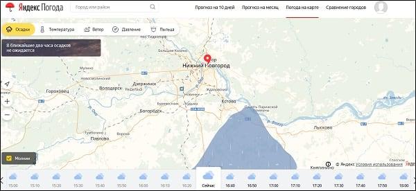 Карта осадков в Яндекс Погода