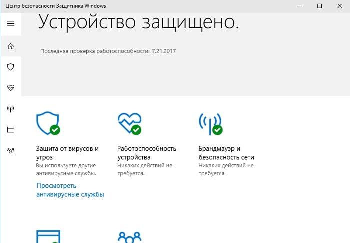 Код ошибки 0x80070426 в Windows 10 как исправить