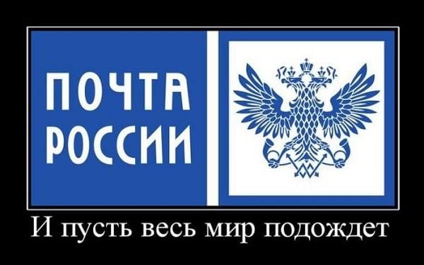 Московский АСЦ цех логистики что за письмо пришло на почту