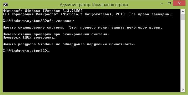 Невозможно выполнить файл, сбой код 267. Неверно задано имя папки