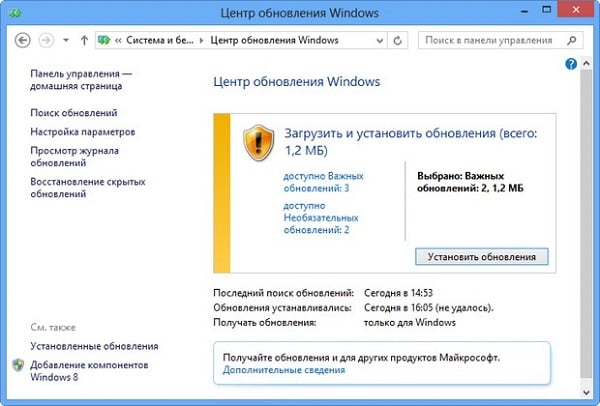 Ntoskrnl.exe синий экран в Windows 7, как исправить?