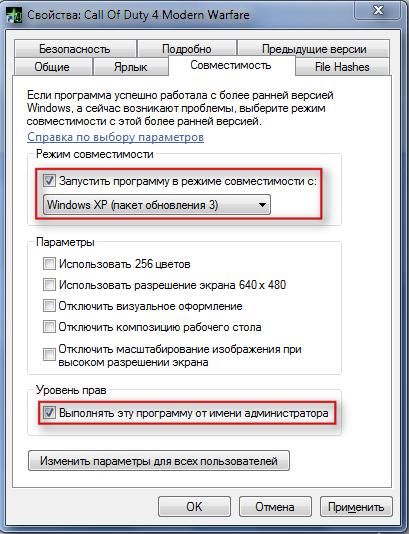 Ошибка с application load error 5 0000065434 что можно