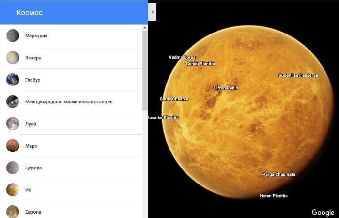 Планета Земля вид из космоса фото и видео
