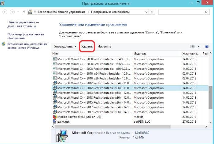 Сannot find dxgi.dll. Please, re-install this application в PUBG как решить