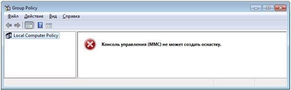 Скачать gpedit.msc на Windows 10