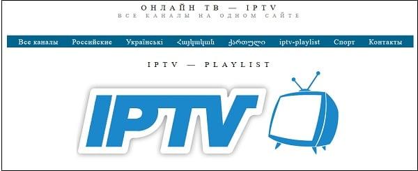 Скачать плейлист SS IPTV для LG Smart TV