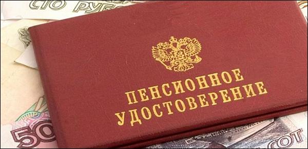 Сколько ветеранов ВОВ осталось в России на 2019 год в живых