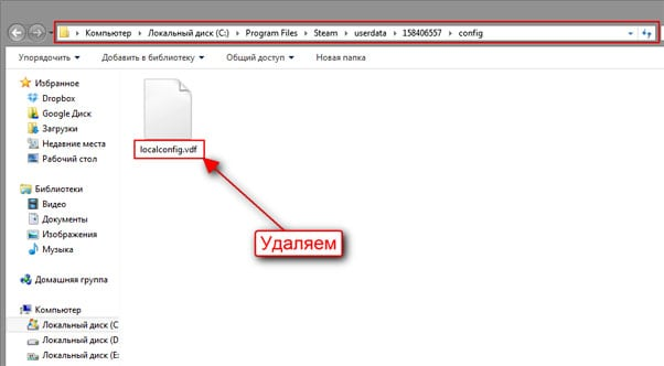 Steam client not found Dota 2 что делать
