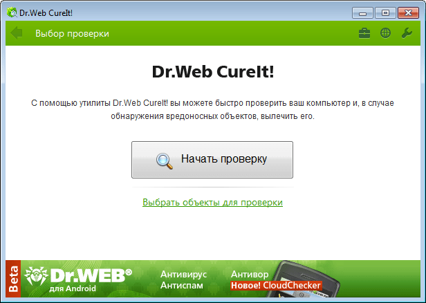 The requested URL was not found on this server — как исправить