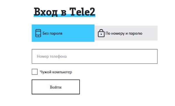 Tuboteka.com что это за сайт