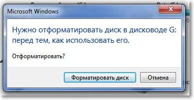 Внешний жесткий диск не открывается, просит отформатировать — что делать