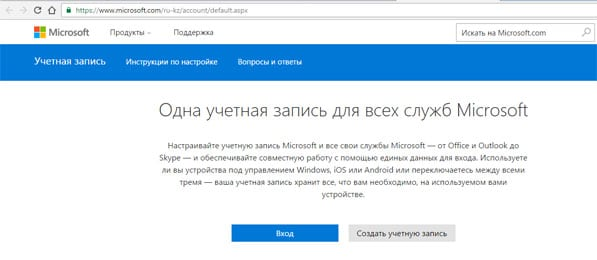 You need to fix your Microsoft Account for apps on Your other devices что делать