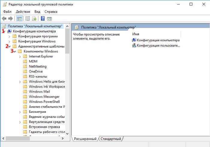 Your device needs the latest security updates в Windows 10