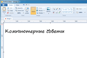 Программа для создания скриншотов