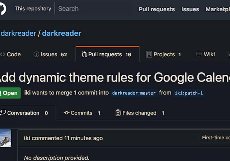 На GitHub введут темный режим спустя 7 лет после первых просьб о нем