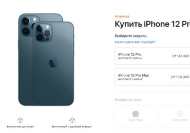 Продажи новых iPhone в России оказались в разы ниже прошлогодних