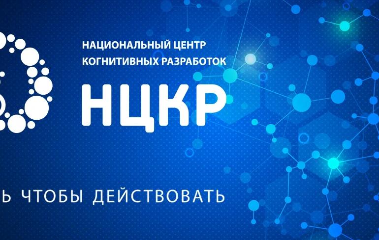 Российские разработчики представили конструктор FEDOT для создания математических моделей