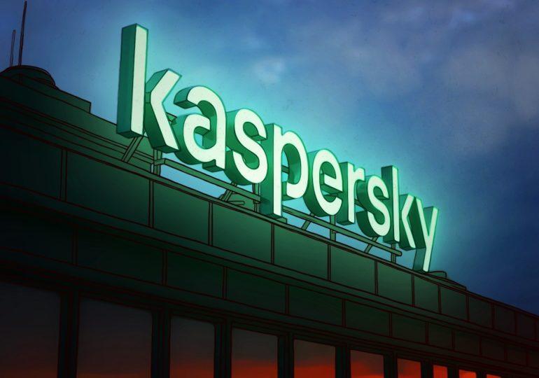 Apple не согласилась изменить iOS по требованию «Лаборатории Касперского»