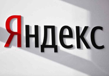 «Яндекс» запустил сервис объявлений о покупке и продаже товаров